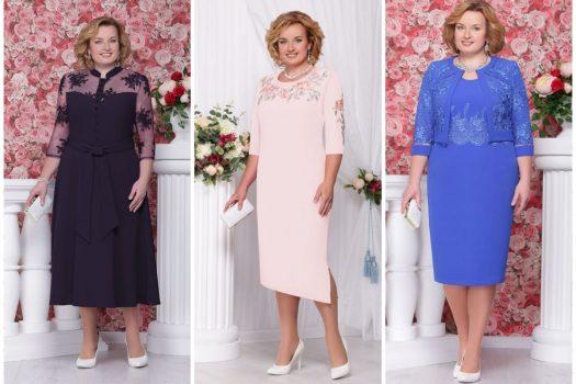 Rochii de nunta marimi mari pentru sezonul petrecerilor 2020 disponibile la magazinele online
